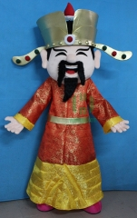 Chinese New Year God of Fortune Mascot Costume for Adult