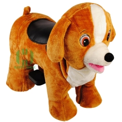 Yellow Dog Electric Walking Animal Ride for Kids Plush Animal Ride On Toy for Playground