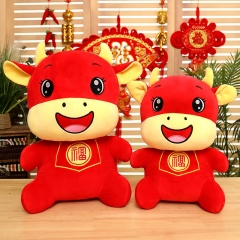 Happy Chinese New Year Lunar Decoration 2021