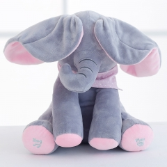 Custom Elephant Animated Plush Singing Elephant with Peek-a-boo Interactive Feature