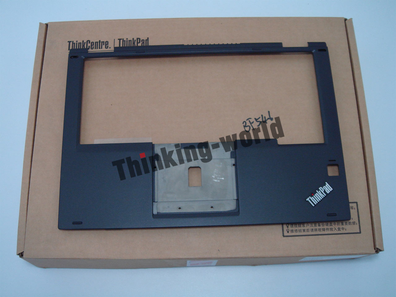 Genuine Lenovo ThinkPad Yoga 260 Keyboard Bezel 00UR678