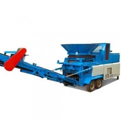Mobile Rotary Crusher /Shredder