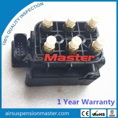 VW Phaeton Air Suspension Compressor Valve block,4F0616013,4Z7616013,4E0616014B...