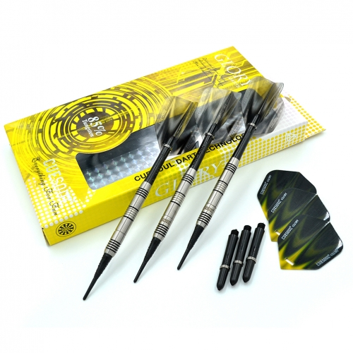 CUESOUL GLORY 85% Tungsten 16g Soft Tip Dart Set with Black Lines