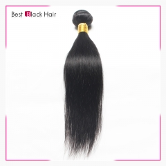 8 Inch - 30 Inch Straight 100% Malaysian Remy Hair Weave Natural Black 100g