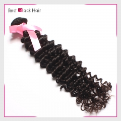 【Top Grade 1PC】Curly Peruvian Human Hair Bundles 100% Human Hair Extension Natural Color