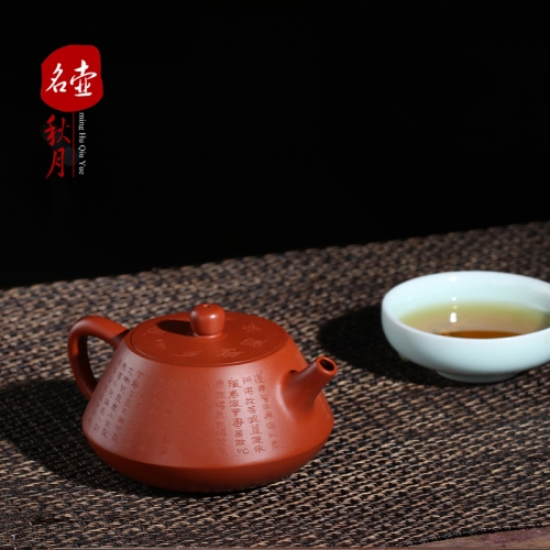 Chinese Teapot Tea Accessories Yixing red Clay Pots wholesale