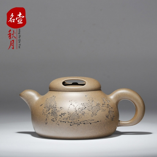 Chinese Teapot Tea Accessories Yixing yellow Clay Pots wholesale