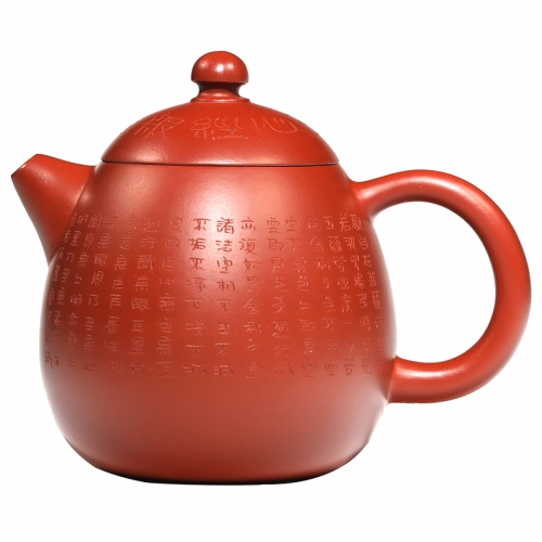 yixing teapot clayteapot chinese pot zhuni clay HL001(042)