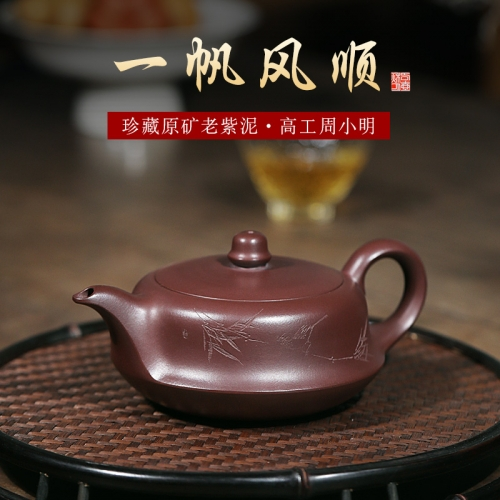 yixing teapot clayteapot chinese pot zhuni clay HL001 (040)