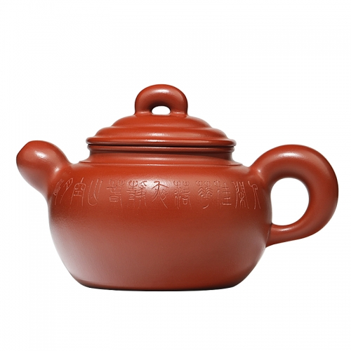yixing teapot clayteapot chinese pot zhuni clay HL001 (039)
