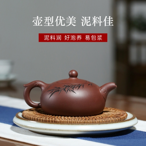 yixing teapot clayteapot chinese pot purple clay HL001(047)