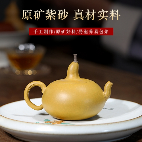 yixing teapot clayteapot chinese pot duanni clay HL001(046)