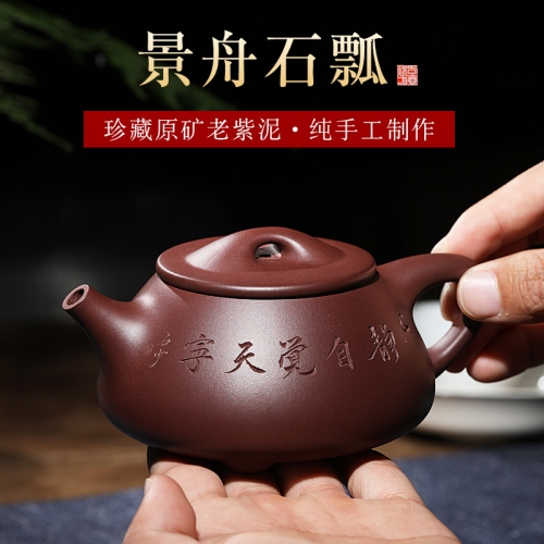 yixing teapot clayteapot chinese pot purple clay HL001(050)