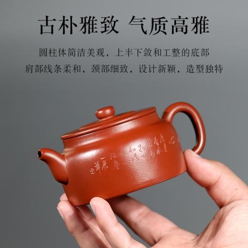 yixing teapot clayteapot chinese pot  dahongpao clay HL001