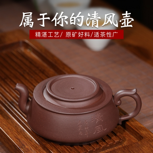 yixing teapot clayteapot chinese pot dicaoqing  clay HL001