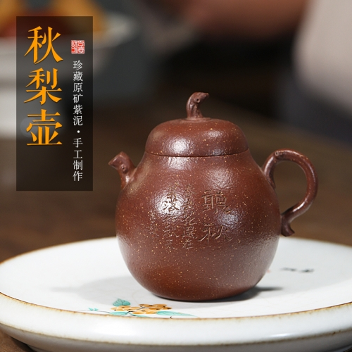 yixing teapot clayteapot chinese pot  purple clay HL001 (054 )