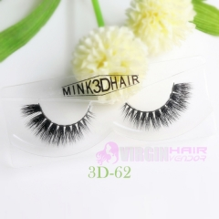 NO.1-68 2018 Factory Best Selling Superior soft 3D Strip silk Lashes