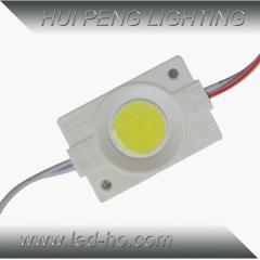 COB LED Module