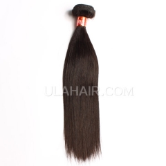 Ula Hair 7A Virgin Hair Straight 1pc Retail Brazilian Soft Human Vigin Hair 100% Unprocessed Pretty Lady Straight Hair Extension