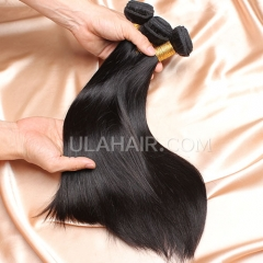【14A 3PCS】3 Bundles Deal Brazilian Virgin Hair Straight Hair