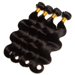【13A 4PCS】 Brazilian Virgin Hair Body Wave 4Bundles/Lot Mixed Length Human Hair Brazilian Body Wave Virgin Hair No Shedding
