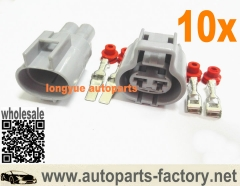 longyue 10set Connector Plug Fan Radiator Relay 246810-3560 1B843 Toyota Lexus