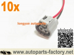 longyue 10pcs Connector harness pigtail fit Fan Radiator Relay 246810-3560 1B843 Toyota Lexus 6""