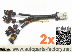 longyue pack of pair LS1 LS6 Ignition Coil Jumper/ Harness Set for Relocation Brackets 8 coils