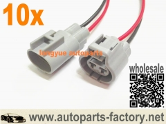 longyue 10set Connector wire harness Fan Radiator Relay 246810-3560 1B843 Toyota Lexus Camry Japan 6""