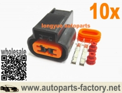 longyue 10kit 2P 2G DSM Reverse Switch / ABS Connector Kit
