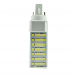 G24 7W 85-265V LED Horizontal Plug With Cover 5050 SMD Corn Light