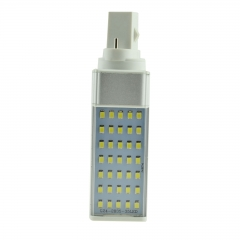 G23 7W 85-265V LED Horizontal Plug With Cover 2835 SMD Corn Light
