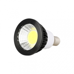 RANPO Dimmable E14 6W LED COB Spotlight Downlight Bulb Warm Cool Neutral White ,AC 85-265 V,300LM