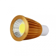 RANPO Dimmable Golden GU5.3 12W LED COB Downlight Bulb Warm Cool Neutral White ,AC 220V,600LM