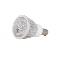 Ranpo B15 12W LED Spotlight Warm Cold Natural White AC 85-265V