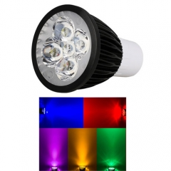 Ranpo Dimmable GU5.3 15W LED Spotlight Red Yellow Blue Green Purple Lighting AC 220V