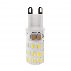 RANPO G9 7W 4014 SMD LED Lights Silicone Crystal Lamps Bulbs Cool Warm White AC 110V 220V