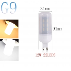RANPO G9 12W 22LEDs LED Corn Bulb 7030 SMD Light Lamp Milky White Cool Warm White AC 110V 220V