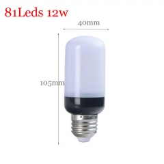 RANPO 12W E27 81LEDs Lamp Lighting 5736 SMD AC 110V 220V Corn Light Power Lampada Power Indoor Lighting