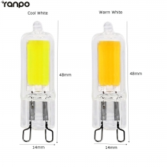 RANPO 8W G9 Silicone Crystal LED Corn Bulb Spotlight Lamp Cool Warm White 220V