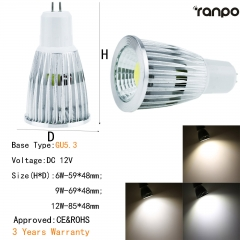 RANPO Dimmable 12W GU5.3 LED COB Spotlight Bulb Light Lamp 12V