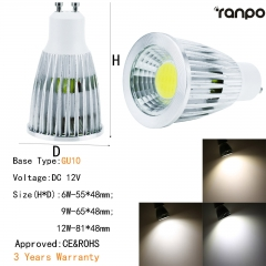 RANPO Dimmable 9W GU10 LED COB Spotlight Bulb Light Lamp 12V