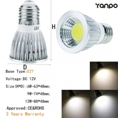 RANPO Dimmable 12W E27 LED COB Spotlight Bulb Light Lamp 12V