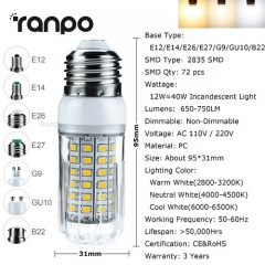 RANPO E26 12W 2835 SMD LED Corn Bulb Lamp Light 110V