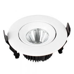RANPO 12W Recessed COB LED Ceiling Light Downlight Bulb Lighting Lamp