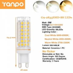 RANPO 9W LED Corn Bulb G9 COB SMD Ceramic Replace Halogen Lamp Light