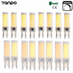 Ranpo Dimmable LED Bulb G9 6W COB SMD Silicone Crystal White Light Lamp AC 220V Chandelier Lighting