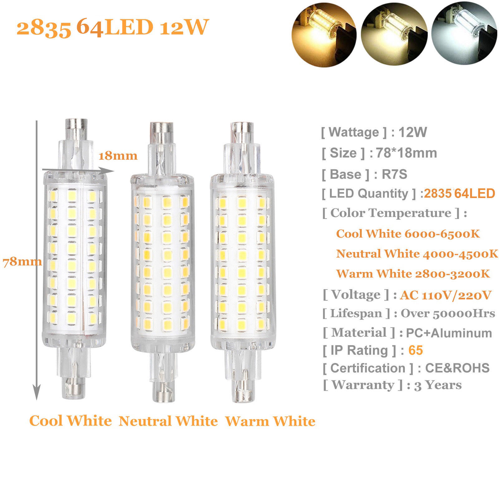 Ranpo R7S 78mm 118mm LED Flood Light Bulb 2835 SMD 12W 16W Replacement Halogen Lamps J78 J118 LED Corn Lamparda r7s 110V 220V