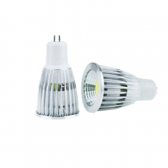 RANPO Dimmable 9W GU5.3 LED COB Spotlight Bulb Light Lamp 12V